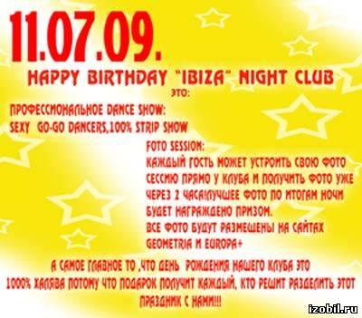 108 гизобильный - клуб ибица - hot divas show