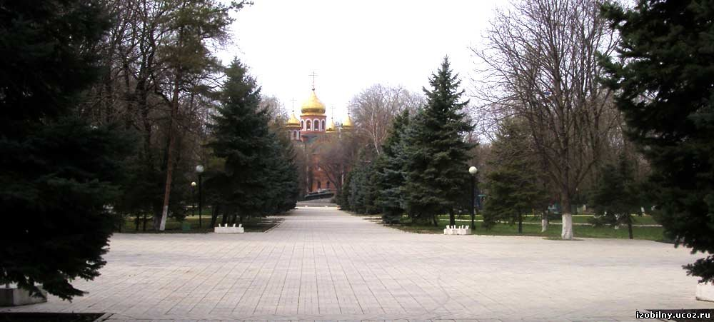 парк города изобильного