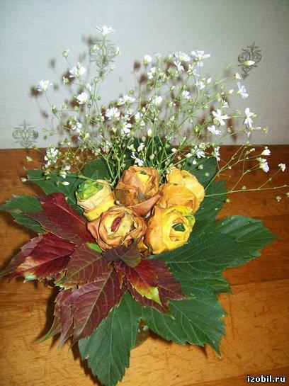 Букеты из сухих листьев своими руками фото на тему осень